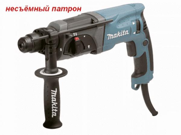 Перфоратор MAKITA HR 2470 (780 Вт; 2.4 кг;2.7 Дж,0-1100об/мин) 3 режима